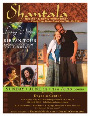 Shantala is a husband and wife duo from Portland who will perform kirtan chants at the Dayaalu Center